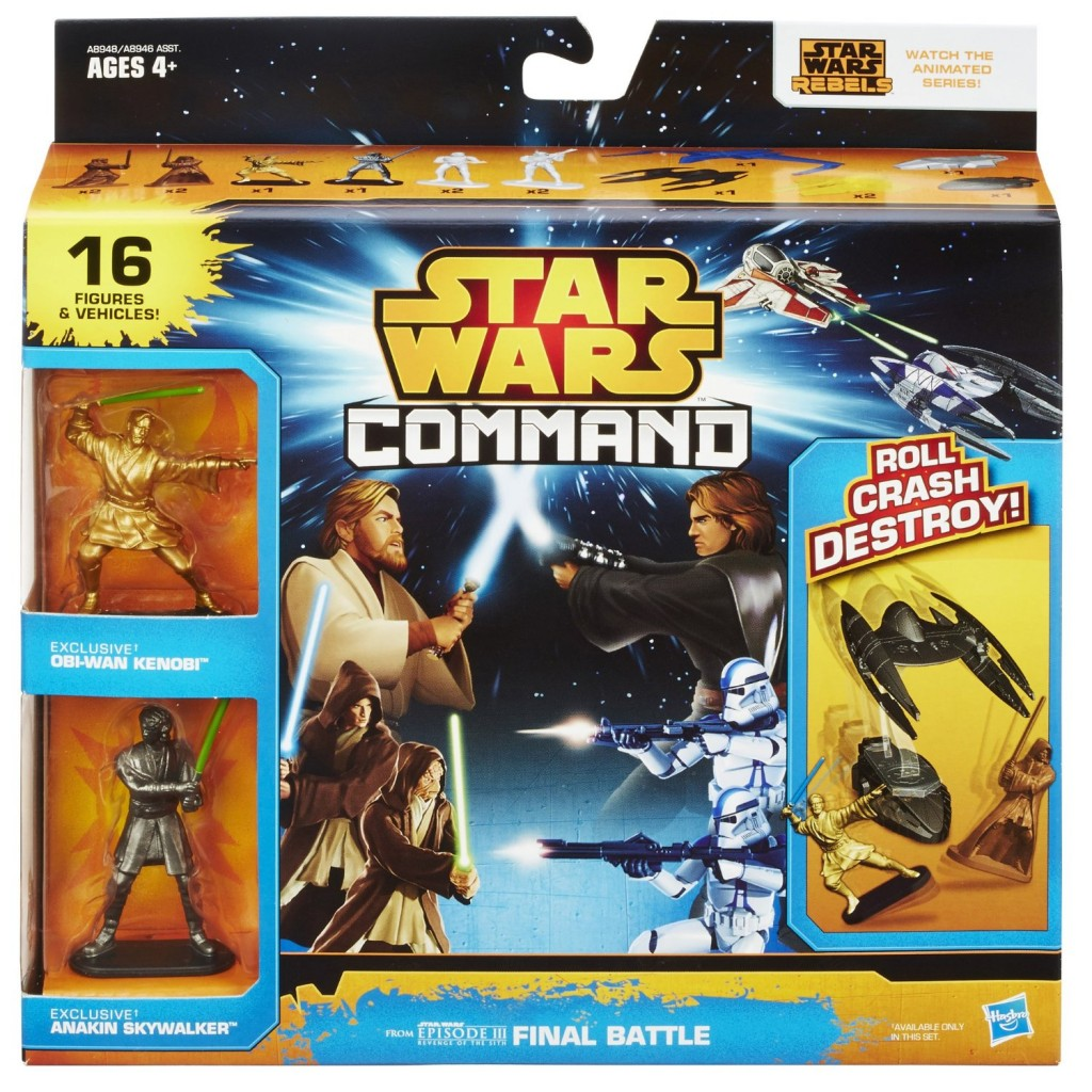 Win A Massive Bundle Of Star Wars Playsets (Giveaway Now Closed) The Oliver\\\'s Madhouse